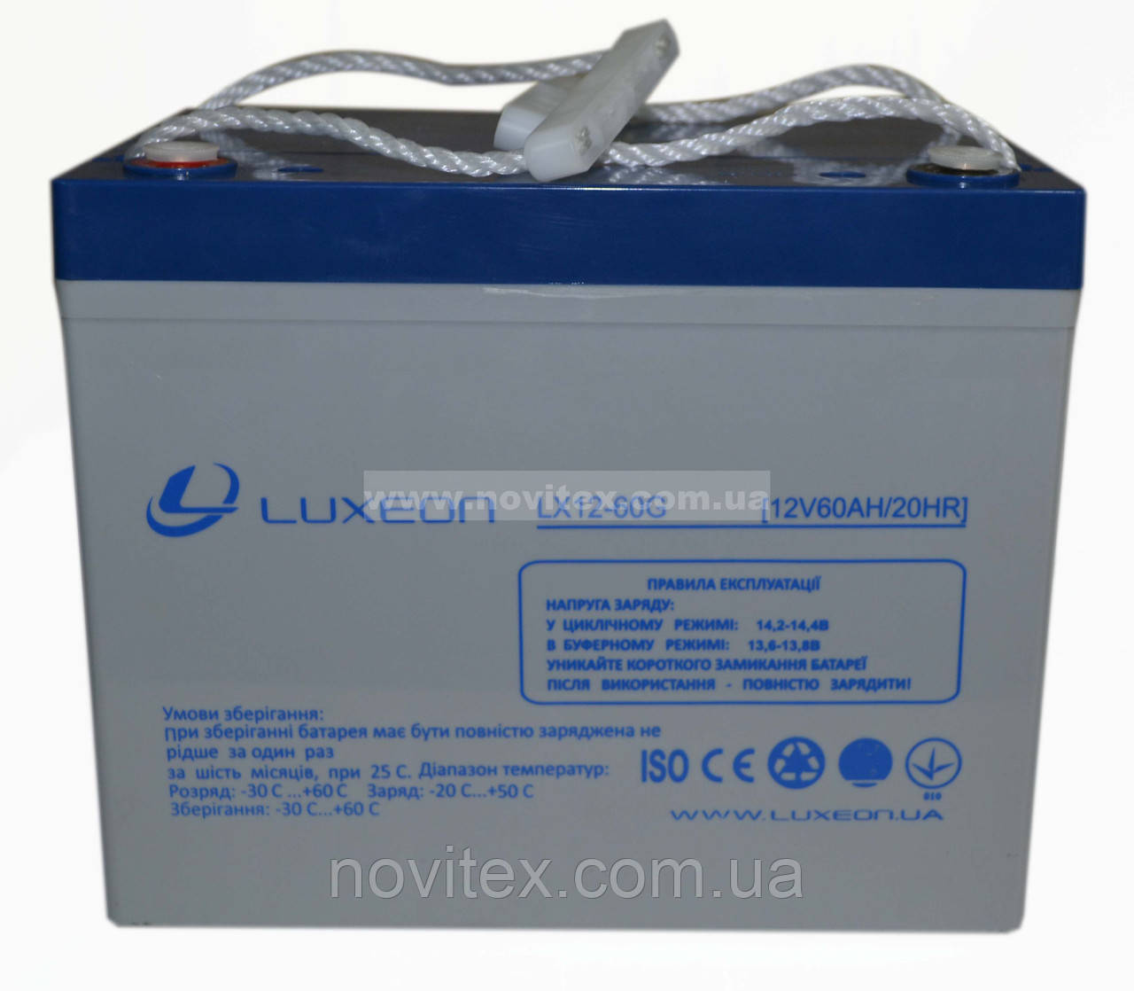 Аккумулятор гелевый Luxeon LX12-60G 12V 60Ah