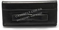 Симпатичный женский кошелек черного цвета с бантом art. гладкая кожа PU