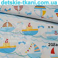 Ткань с рисунком: корабли на белых волнах (№208а)
