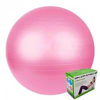 Мяч для фитнеса-55см M 0275 U/R Фитбол, 700г, 4 цвета, в кор-ке, 23,5-17,5-10,5см