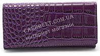 Женский кошелек магнит фиолетового цвета FUERDANNI art.766