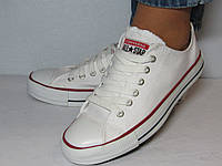Белые кеды- кроссовки(ALL-STAR), размер 36-41