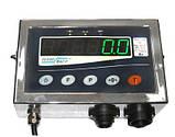 Весы монорельсовые нержавеющие ТВ2-1000-0,5-М(800)-N-12h, фото 5