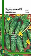 Семена огурца Хрустяшка F1 (любительская упаковка) 20 шт.
