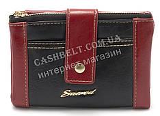 Черный горизонтальный женский кошелек на кнопке черного цвета FUERDANNI art. 88043
