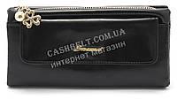 Женский стильный кошелек борсетка черного цвета SACRED art. FW-3902