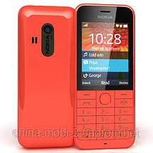 """Телефон Nokia 220 DS White 2,4"""", фото 2"""