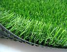 Трава искусственная газонная Salzburg 1*4м 20мм, фото 2