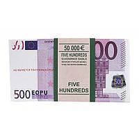 Пачка 500 ЕВРО подарочная