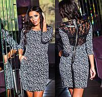 Красивое женское платье, размеры: 46,48,50,52