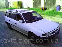 Opel Astra F 1.7 TD