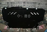 Защита картера BYD F0 2008- V-1,0,МКПП/АКПП,двигатель, КПП, радиатор (БАД F0) (Kolchuga)