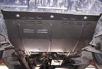 Защита картера Fiat Ulysse II 2002-2010 V-1,8 D; 2.0 Hdi 109 FAD,двигун, КПП, радиатор (Фиат