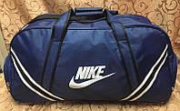 Спортивная дорожная сумка 52х26 см