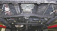 Защита двигателя Great Wall Pegasus 2007- V-2,3 I /бензин/,захист МКПП,КПП (Грейт Волл Пегасус)