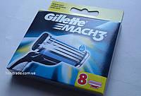 Картриджи для бритья Gillette Mach3 8 шт (Жиллет Мак 3)