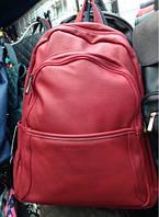 Стильный городской рюкзак Эко кожа красный