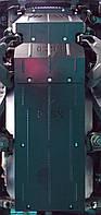 Защита двигателя Great Wall Wingle6 2014- V-2,4,МКПП,двигун , КПП, радіатор, раздатка, редуктор