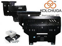 Защита картера двигателя Kia Venga 2010- V-всі,МКПП/АКПП,двигун, КПП, радіатор (КИА Венга) (Kolchuga)