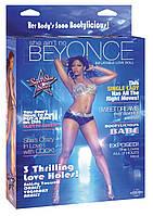 Секс куклы Pipedream Кукла Beyonce | Секс шоп - интим магазин Импери.