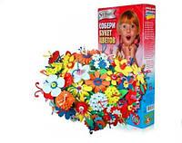 Набор для детского творчества Бомик Собери букет цветов (384)