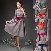 Элегантное серое миди платье с атласным поясом. 5 цветов