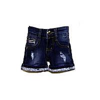 Шорты джинс. для девочки Арт.BK3205 Разм.76-104