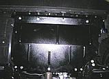 Защита картера Opel Combo D 2012- V- всі,двигун, КПП, радіатор ( Опель Комбо Д) (Kolchuga), фото 2