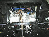 Защита картера Opel Combo D 2012- V- всі,двигун, КПП, радіатор ( Опель Комбо Д) (Kolchuga), фото 4