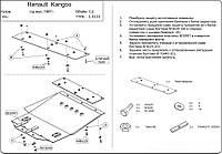 Защита двигателя Peugeot 306 1994-2001 V-1,4; 1,6; 1,8; 2,0i; 1,9D,двигун, КПП, радіатор ( Пежо