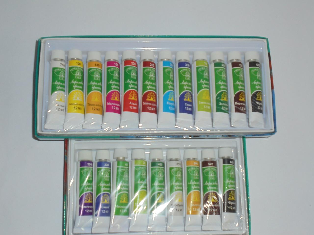 Два набора акриловых красок Global Fashion 9 цветов и 12 цветов(12 мл), краски, набор акриловых красок, фото 1