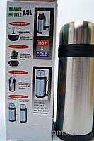 Термос для горячих напитков и еды 1.5L, пищевой термос, походный, туристический, удобный, фото 1