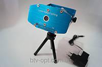 Лазерная установка HT 1, установка для презентаций, установка для выступлений, лазерная
