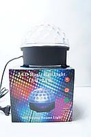 Светодиодная установка Magic Ball, праздничное освещение, установка для концертов, шоу, светотехника, освещени