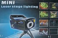 Лазерная установка S08, праздничное освещение, светотехника, освещение для концертов и шоу