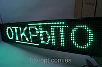 Рекламная табличка бегущая строка светодиодная Led с usb, бегущая строка, лучшая реклама, электро реклама