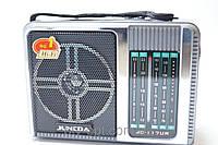 Радиоприемник Junkda 117ur, аудиотехника, электроника, радио, приемники