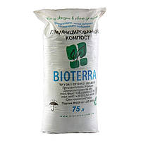 Биотерра 75л, экологически чистое сыпучее органическое удобрение, гумифицированный компост
