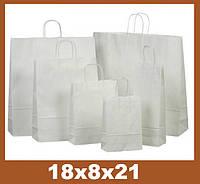 Бумажные пакеты, 18x8x21см, крафт 90 гр.м, белый