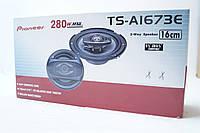 Автомобильные колонки Pioneer TS-1673 16 СМ, аудиотехника, аксессуары в салон авто, электроника, автозвук, кол