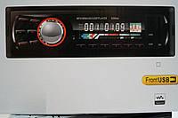 Автомагнитола Pioneer 50W4 M2 USB SD, аудиотехника, автомагнитола, электроника, автозвук, все для авто