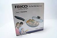 Керамическая сковородка Frico Fru 138 24 см, керамика, сковородки, кухонная посуда, сковородка Фрико