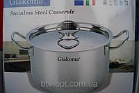 Кастрюля Giakoma 20 см 3.5L G-2810-20, формы для выпечки, сковородки, кастрюли , кухонная посуда