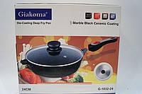 Сковорода Giakoma 24 см G-1032-24, кастрюли, нержавеющие кастрюли, сковородки, кухонная посуда, качество
