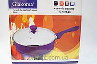 Сковорода Giakoma 26 см G-1018-26, кастрюли, нержавеющие кастрюли, сковородки, кухонная посуда, качество , фото 1