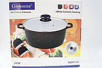 Кастрюля Giakoma 24 см G-2831-24, кастрюли, нержавеющие кастрюли, сковородки, кухонная посуда, качество