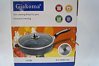 Сковорода Giakoma 24 см G-1002-24, кастрюли, нержавеющие кастрюли, сковородки, кухонная посуда, качество