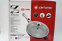 Сковородка Swiss Zurich 26cм SZ-157-26B, кастрюли, нержавеющие кастрюли, сковородки, кухонная посуда, качество