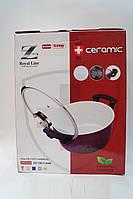 Кастрюля Swiss Zurich 24cм SZ-190011-24W, кастрюли, нержавеющие кастрюли, сковородки, кухонная посуда, качеств