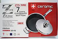 Сковорода Swiss Zurich 24см SZ-152, каструлі, нержавіючі каструлі, сковорідки, кухонний посуд, якість, фото 1
